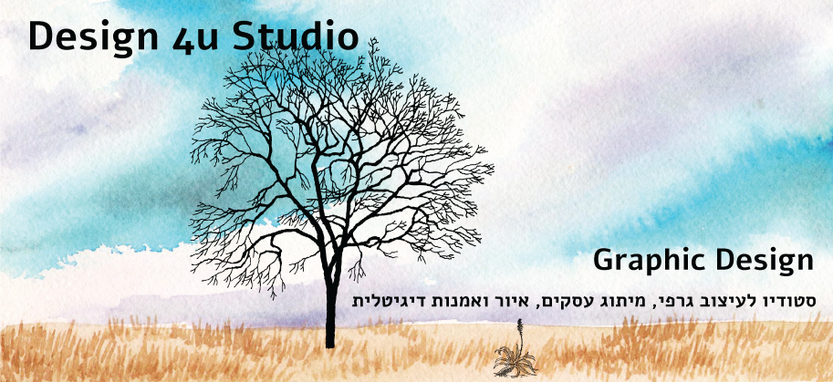 Design4U Studio - Digital Art