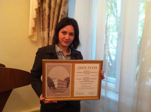 Вітаємо Марію Лапій із присудженням премії Національної академії наук України для молодих учених