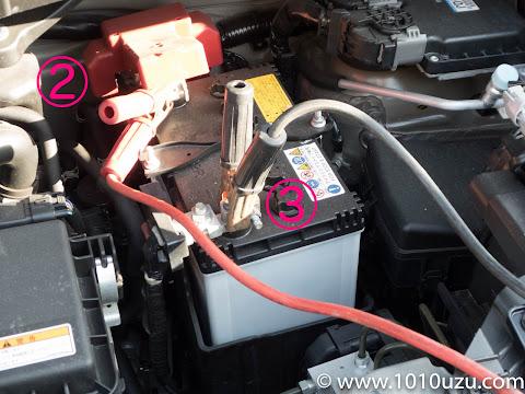 救護車側のバッテリー