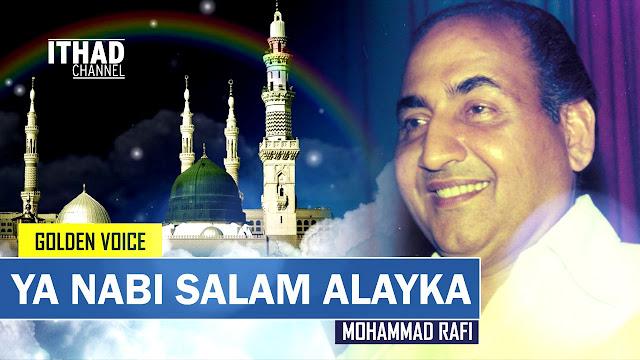 Ya Nabi Salam Alaika Naat Lyrics in English