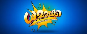 Dhamaka Malayalam Full Movie Download