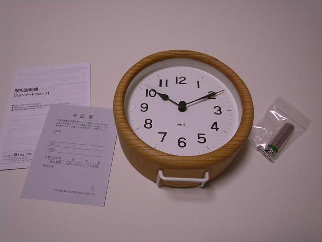 ケヤキの時計MIKI開封