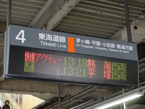 DSC07770.JPG
