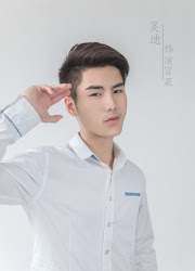 Wu Di China Actor