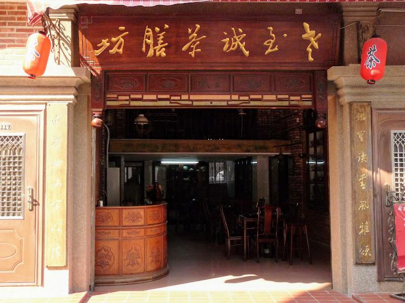 Chine .Fujian Gulang yu island 3 - P1020643.JPG
