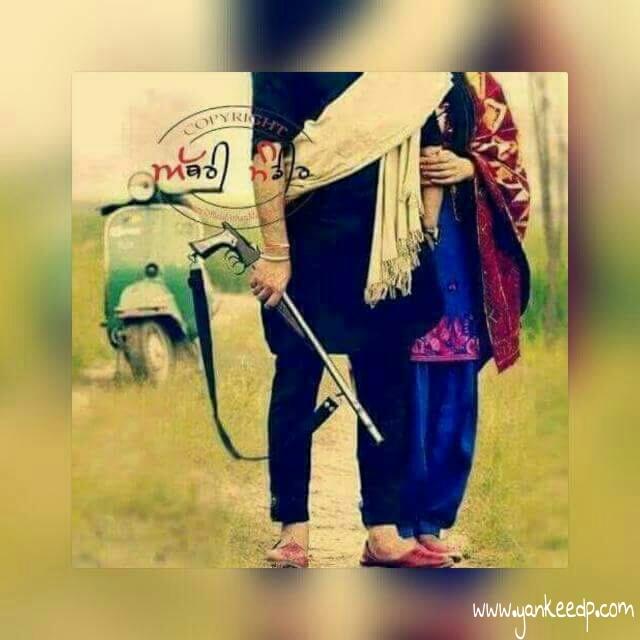 punjabi couple dp