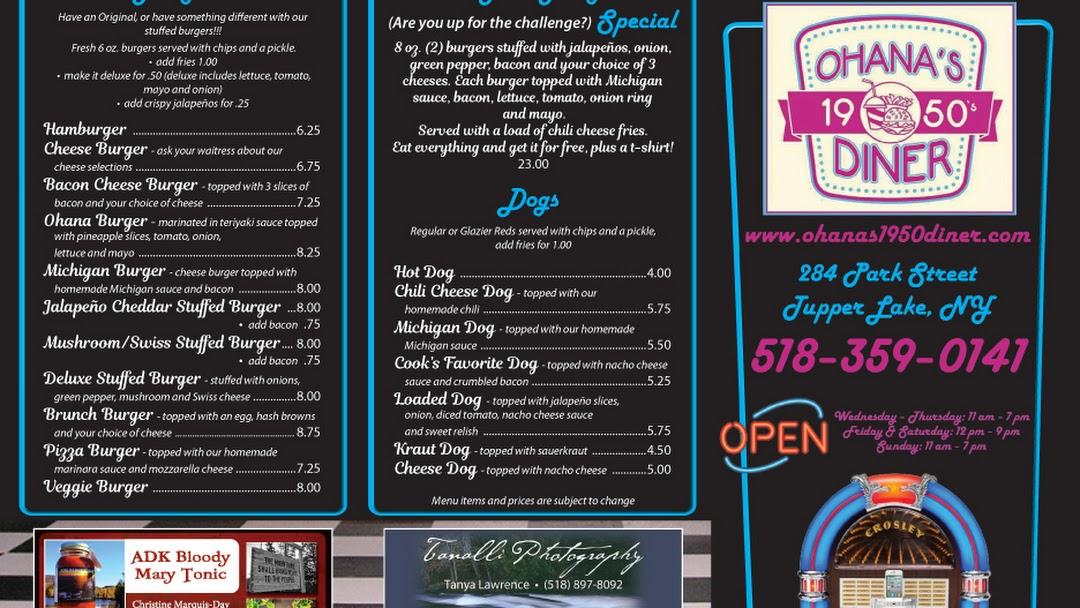 Ohana's 1950's Diner - American Restaurant in Tupper Lake