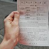 2014 Japan - Dag 11 - jordi-DSC_0924.JPG