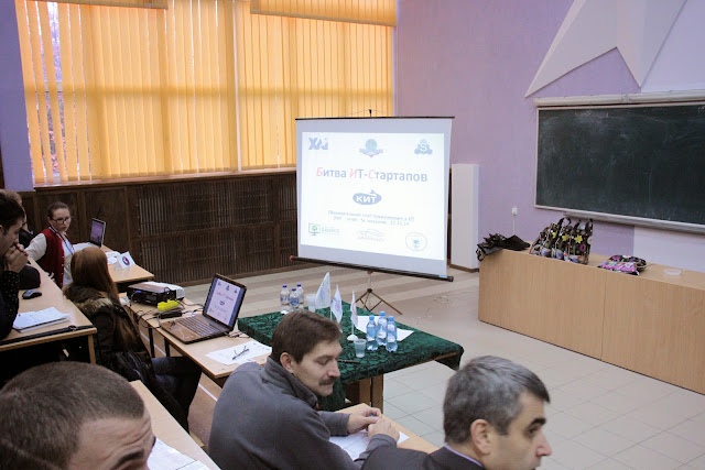 Battle of students IT startups - 20141022-IMG_8005.jpg