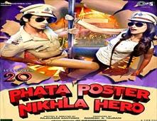 فيلم الاكشن والكوميديا الهندي Phata Poster Nikhla Hero 2013 مترجم مشاهدة اون لاين