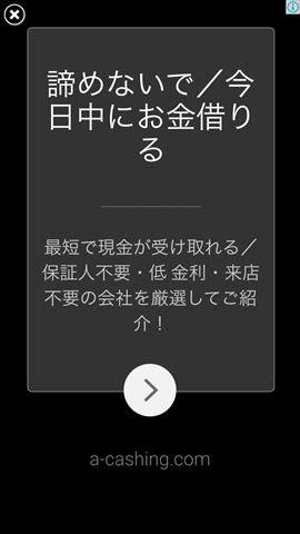 IMG_9530_R.JPG