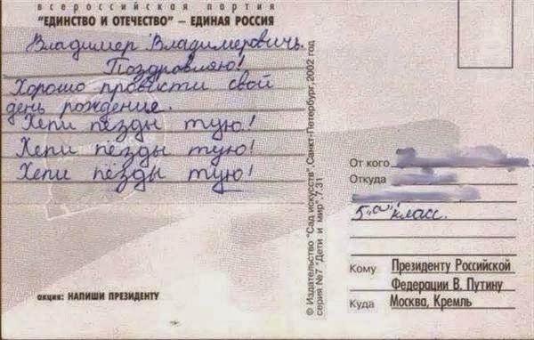 Украинские воины отразили очередной штурм донецкого аэропорта: террористы понесли значительные потери и отвели свои группировки, - СНБО - Цензор.НЕТ 4000