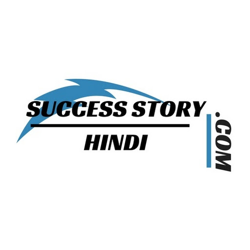Success Story Hindi