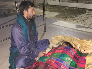 BIHAR NEWS/चचेरे देवर से शादी की तो भतीजे ने मार डाला:पति की मौत के बाद दूसरी शादी की थी; भतीजे ने मुंह में गोली मार उतारा मौत के घाट