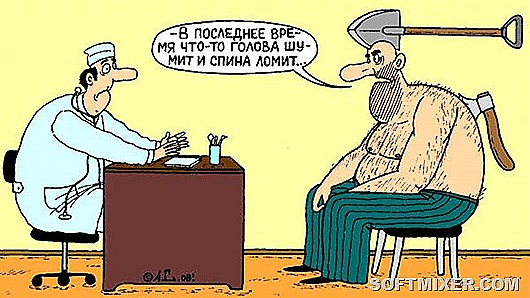 Aleksandr_Salamatin_-_Pribolel