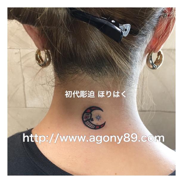ワンポイントタトゥー、月、タトゥーデザイン、ハイダ タトゥー、ワンポイントタトゥーデザイン、星、タトゥー画像、スターダスト、ワンポイントタトゥー画像、首、女性 タトゥー、ガールズタトゥー、ほりはく日記、初代 彫迫 刺青 ほりはく。tattoo. design.irezumi.design.