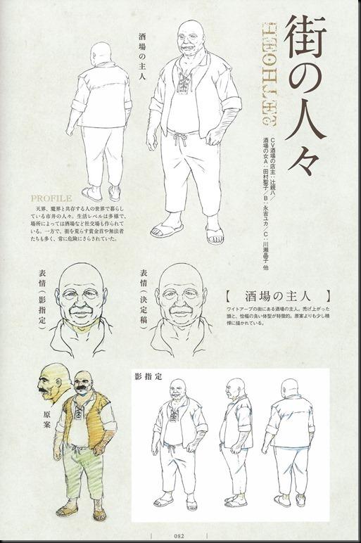Shingeki no Bahamut Genesis Artworks_814079-0084