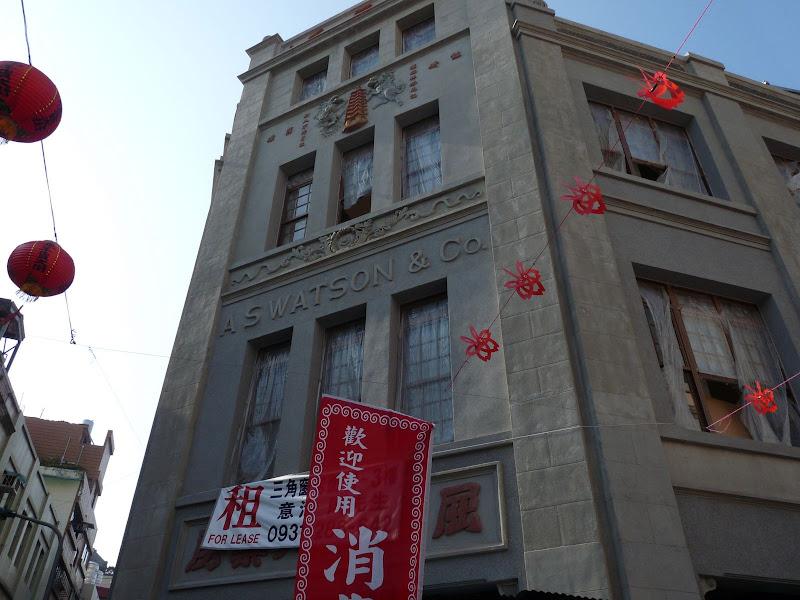 TAIWAN.Taipei Avant la nouvelle année - dimamche%2B18%2Bjanvier%2B090.jpg
