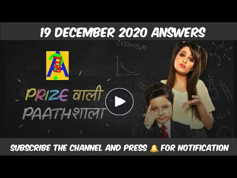 Prize wali pathshala today 28 December 2020 win Amazing prizes