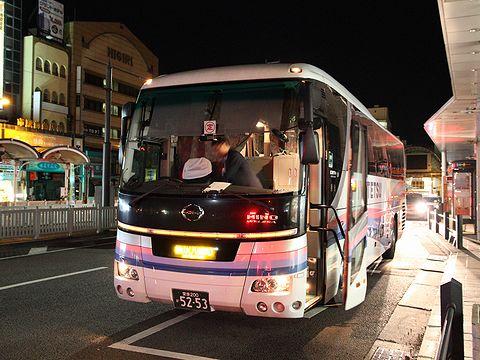 伊予鉄道「オレンジライナーえひめ号」 5253 松山市駅到着