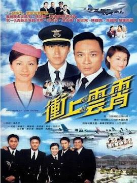 Bao La Vùng Trời (SCTV9)