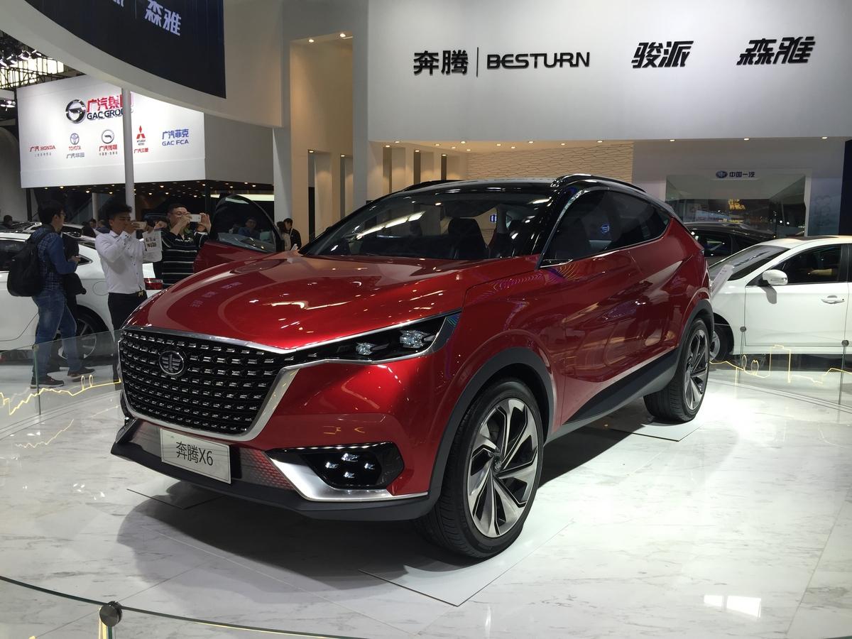 Besturn X6 Concept
