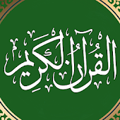 Al Quran MP3 with Translation