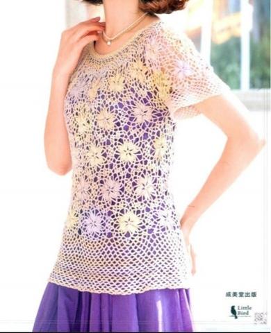 Pretta Crochet Facebook