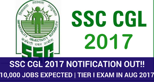 SSC-CGL-2017-Recruitment-Notification