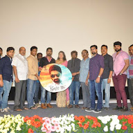 Kathanam Audio Launched Photos