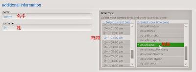 Histats教學-01申請 http://sbonny.blogspot.com/2014/11/histats-01.html