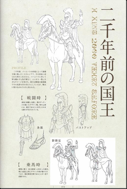 Shingeki no Bahamut Genesis Artworks_814079-0074