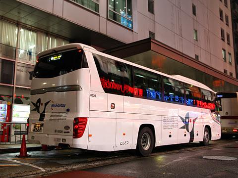 西日本鉄道「はかた号」 8529 リア