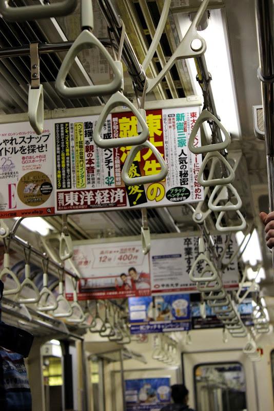 2014 Japan - Dag 1 - marjolein-IMG_0162-0094.JPG