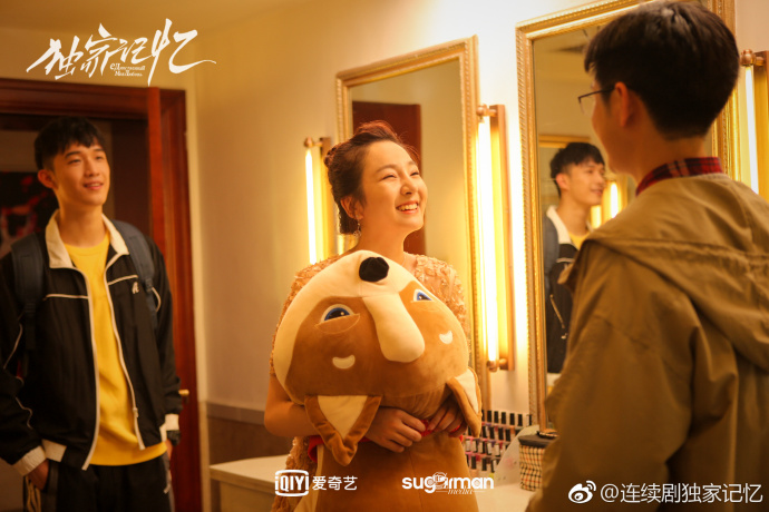 Exclusive Memory China Web Drama