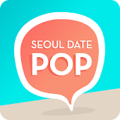 서울데이트팝