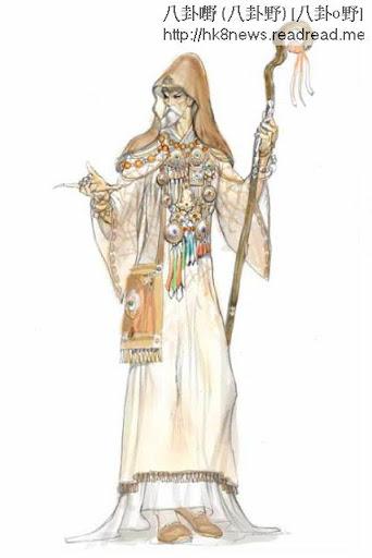 古代魔術師