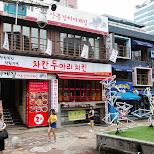 in Seoul, Seoul Special City, South Korea