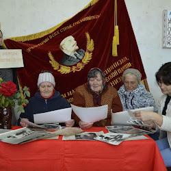 Тематическое мероприятие «Мы родом из СССР!» (Кировский СДК)