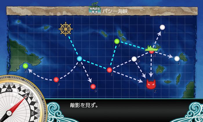 艦これ_2期_2-2_009.png