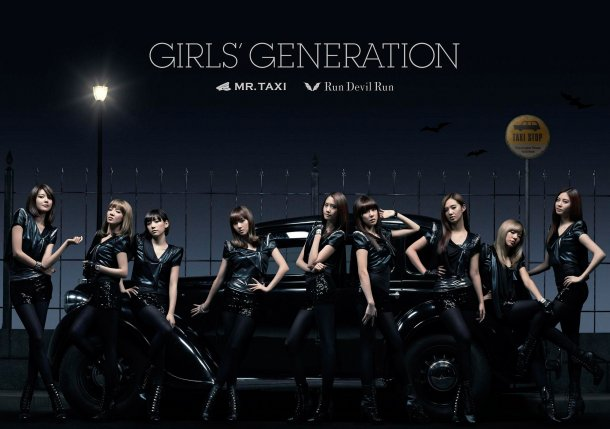 SNSD Run Devil Run 3D MV Download