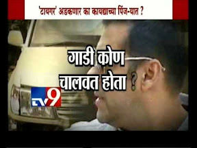 Salman Khan Hit-and-Run Case to All Controversies