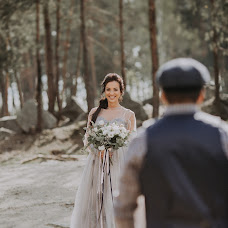 Wedding photographer Karina Ostapenko (karinaostapenko). Photo of 01.08.2018