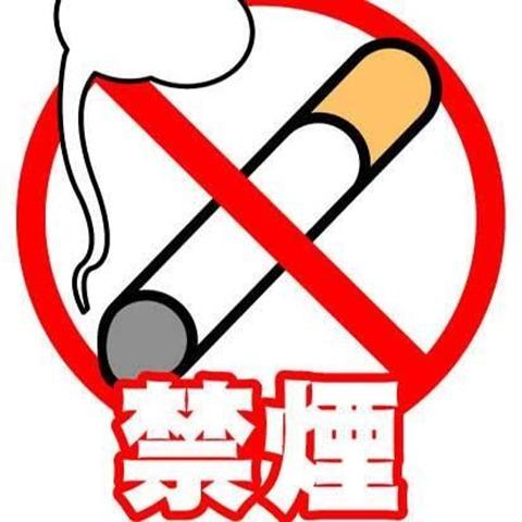 mig thumb%255B2%255D - 【禁煙】都委員会、全国初の「自宅も禁煙努力義務」条例案可決。受動喫煙防止策でVAPEはどうなる?【タバコ/NEWS】