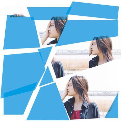Yui: My Generation (2007)