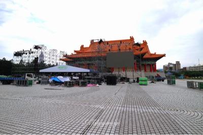 中正紀念堂の境内は広大な敷地