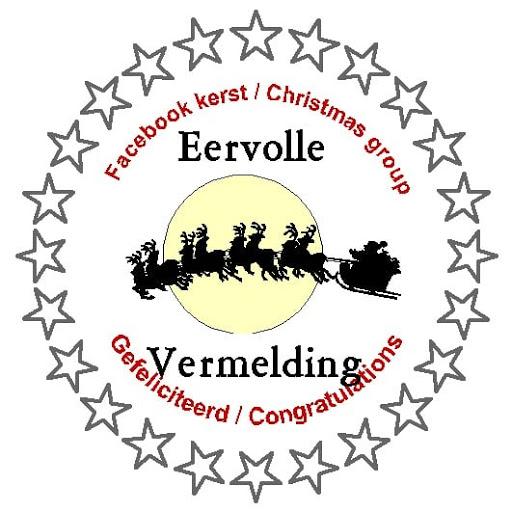 Kerst/Christmas Eervolle vermelding