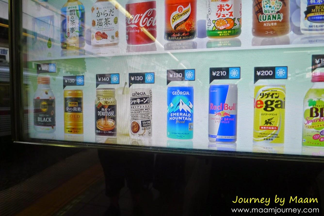 Generation vending machine_ตู้หยอดเหรียญอัจฉริยะ_2