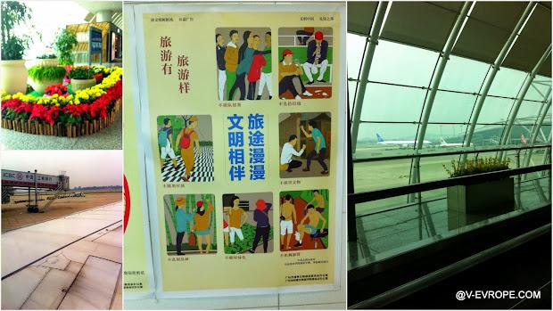 аэропорт в Гуанчжоу, пересадка, аэропорт китай,