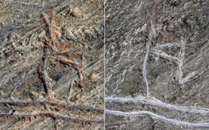 Northern Europe: Norwegian youths ruin 5,000 year old rock carving